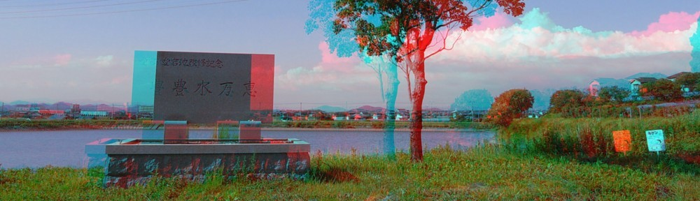 cropped-anaglyph
